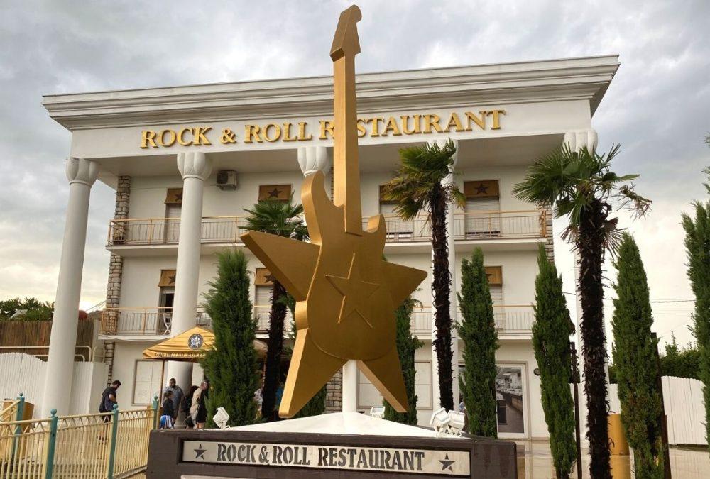 Rock Star Restaurant CanevaWorld
